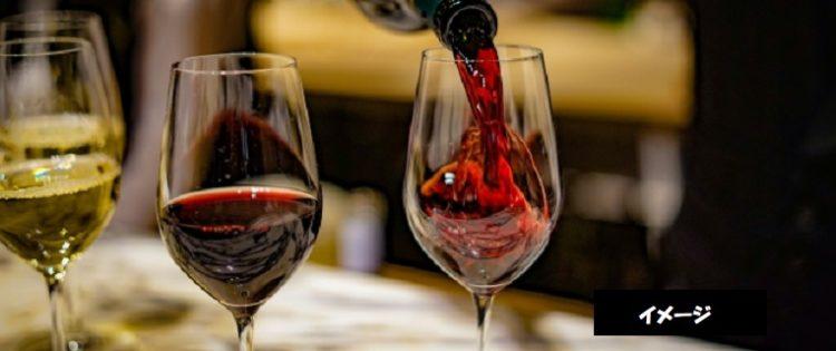 いちげんさまお断りワインバー ピノとグリ ワイン居酒屋 新潟市中央区古町
