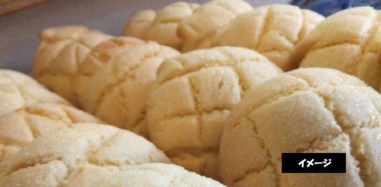 パン屋さん くちびるパン メロンパンがおすすめ 新潟市北区すみれ野