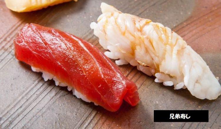ミシュランガイド新潟2020特別版 二つ星の寿司店 兄弟寿し 新潟市中央区古町通