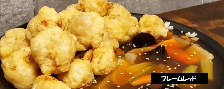 韓国式中華料理店フレームレッド 糖水肉(タンスユク)新潟市中央区南万代