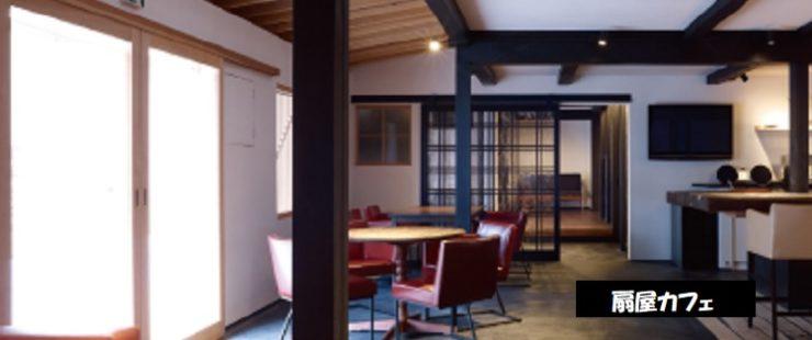 扇屋カフェ 日替わりランチ・スイーツ 新潟県村上市 村上駅すぐにあるカフェ