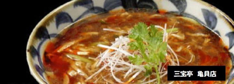 酸辣湯麺(東京ラボ)全とろ麻婆麺 三宝亭 亀貝店 新潟市西区亀貝