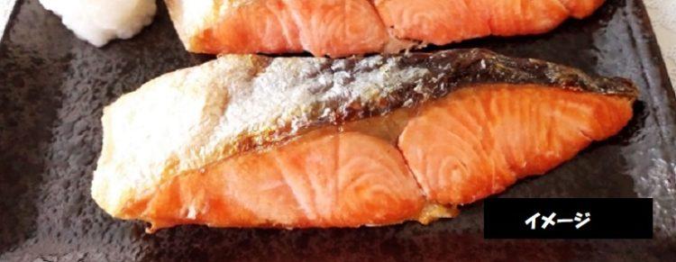 鮭の日 行列店 けんこう市場 鮭や 新潟駅前 新潟市中央区花園
