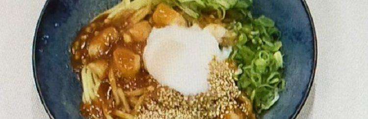 台湾風エビあえ麺の作り方 佐藤智香子さんレシピ