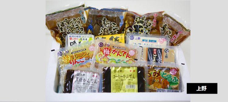 味付けこんにゃく・黒埼茶豆寒天・ところ天の販売 上野 新潟市西区黒鳥