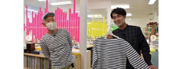 ボーダーシャツをオーダー ペットボトル再利用 G.F.G.S 新潟県加茂市