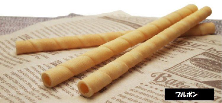 ブルボン ニュース ストローにも使えるトッピングクッキーコロネクッキーがグッドデザイン賞を受賞!