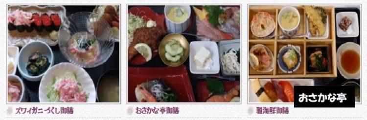 ボリューム満点の海鮮丼 大きな海老フライ ランチ おさかな亭 白根店