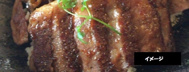 越の乙女牛サーロインステーキ にく祥(にくよし)牛スジ煮込み入りハンバーグ 新潟市東区竹尾