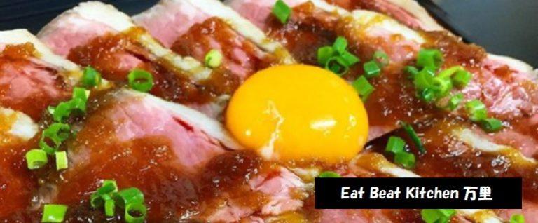 Eat Beat Kitchen 万里 ロースビーフBANRI肉重 新潟県長岡市東川口