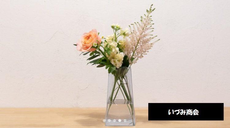 ビニール花瓶 VINYL SKIN(ビニール・スキン)新潟県三条市