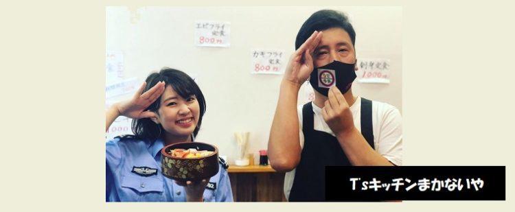 T'sキッチンまかないや ワンコイン海鮮丼 なじラテ。公式Instagram