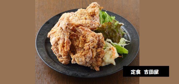 メガ盛り唐揚げ定食MEGA マーボー飯スペシャル 定食 吉田屋 新潟市東区