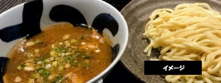 中華料理 成明茶楼 激辛つけ麺 牛肉つけ麺 新潟市西区五十嵐東