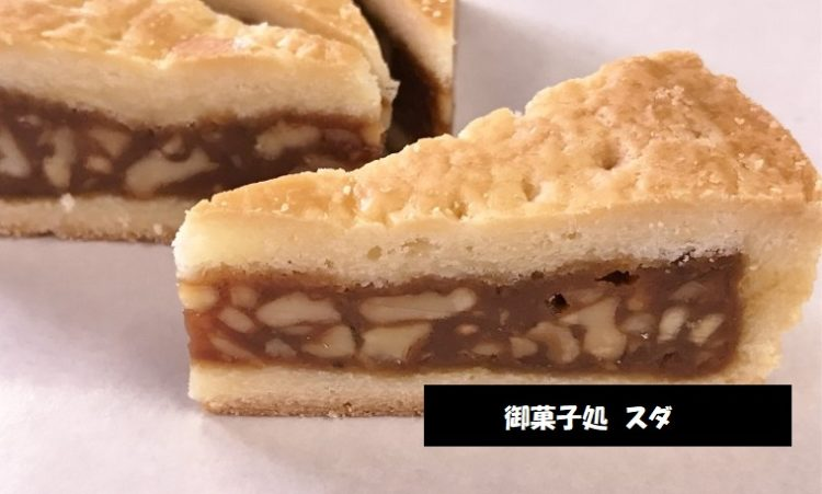 柏崎市の地元民がおすすめする焼き菓子エンガトルテ 御菓子すだ 新潟県柏崎市