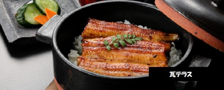 あがの夢うなぎ丼 うな重 瓦テラス ランチでおすすめ 新潟県阿賀野市