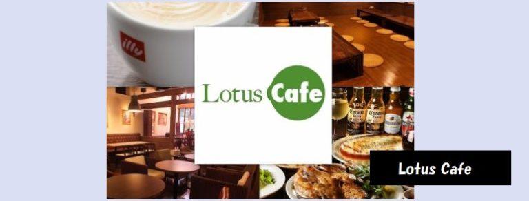 50cmバケットパングラタン Lotus Cafe(ロータスカフェ)新潟市西区大学南
