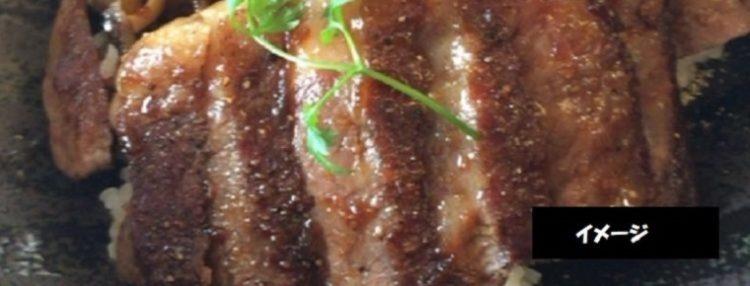 肉料理専門店 新潟市東区のステーキ屋 にく祥