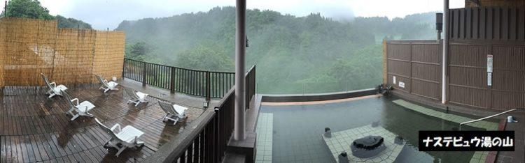 松之山温泉 ナステビュウ湯の山 展望露天風呂 秘湯を求めて 新潟・十日町市