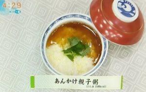 親子粥(七草粥にも)材料・作り方 新潟調理師専門学校日本料理主任講師 鍵富茂さんレシピ