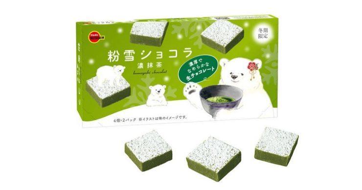 ブルボン新発売情報 粉雪ショコラ濃抹茶 期間限定2月まで販売