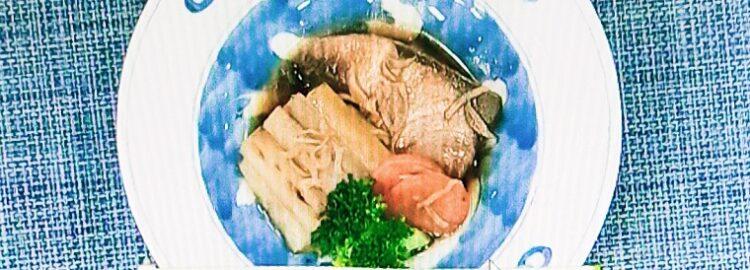 誰でも簡単 鍵冨茂さんが教える照り焼きブリ大根レシピ