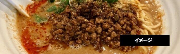 らーめん勘四郎 ニラ担々麺とふわとろオムライス タルタルおむ丼 新潟・長岡市左近