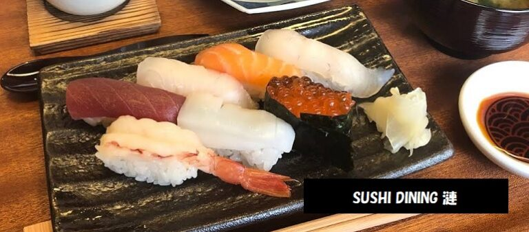 SUSHI DINING 漣 激安!寿司ランチ 20日間熟成したクエ寿司 新潟県上越市新田