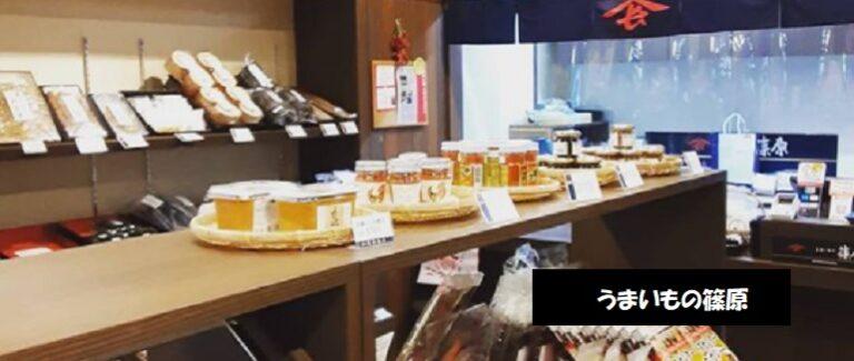 海鮮物店・カフェ ランチ うまいもの篠原 新潟市中央区東堀通5番町