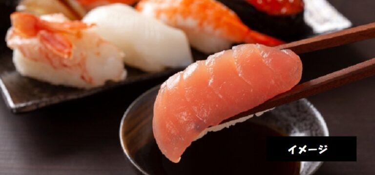 【寿司 灯り】特選握り 新潟市中央区古町