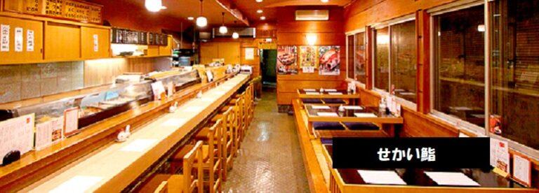 せかい鮨 美しい海鮮丼 期間限定 越佐 寒種 旬鮮丼 新潟市中央区沼垂東
