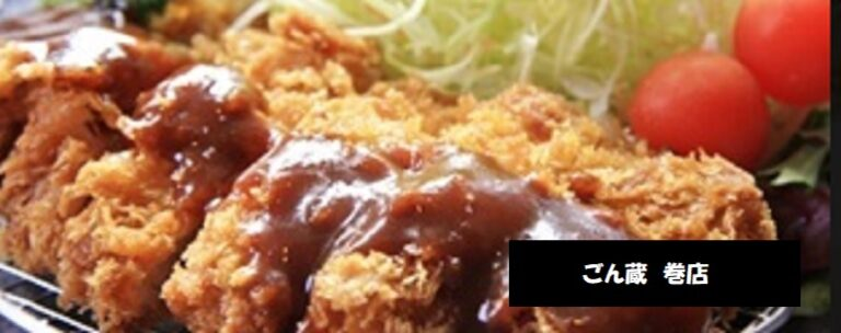 居酒屋 ごん蔵 巻店 常連飯 ランチ おろしヒレカツ定食・こってり味噌ラーメン 新潟市西蒲区