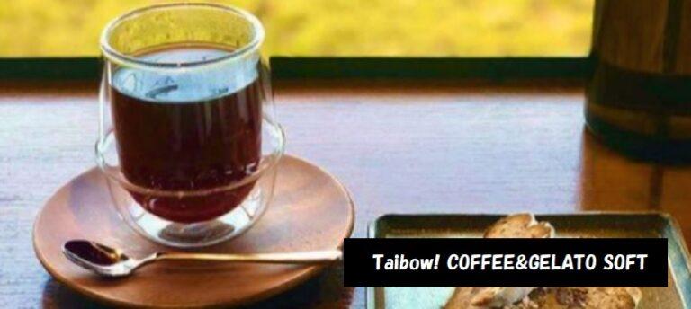 Taibow! COFFEE&GELATO SOFT コーヒー・アイスクリームのカフェ 上堰潟公園前 新潟市西蒲区松山