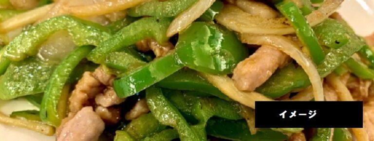 秋葉区のイカのカレー炒めとチンジャオロース定食が食べられる中国料理店 麒麟飯店 新潟