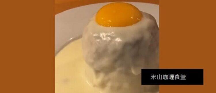 新潟市中央区米山のスパイスカレーのお店 米山カレー食堂 チーズキーマカレーがおしゃれ