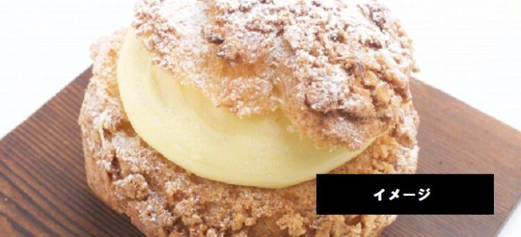 プランタニエ・カスタードプリン・シュークリームが人気 ラ・プランタン 柏崎市西山町