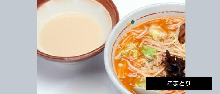 味噌ラーメンが有名なお店 こまどり 新潟市西蒲区竹野町