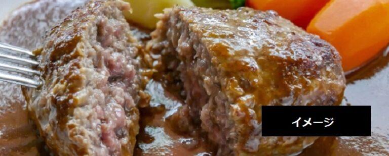 和牛ハンバーグ&カフェ 四季彩ひととき 新発田市の人気のハンバーグ店