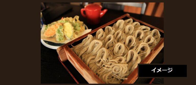 菅谷そば やなぎや 新発田市で、へぎそばが食べられるお店 新潟県