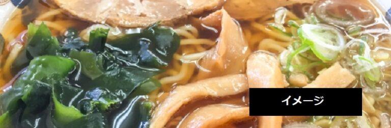 老舗食堂の中華そば 昔ながらの醤油ラーメンと20分揚げる分厚いとんかつ ますや食堂 新潟県阿賀野市