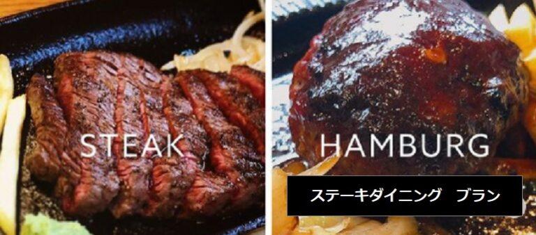 肉と海鮮コラボ 肉トロ生雲丹丼 ステーキダイニング ブラン 新潟県上越市本町