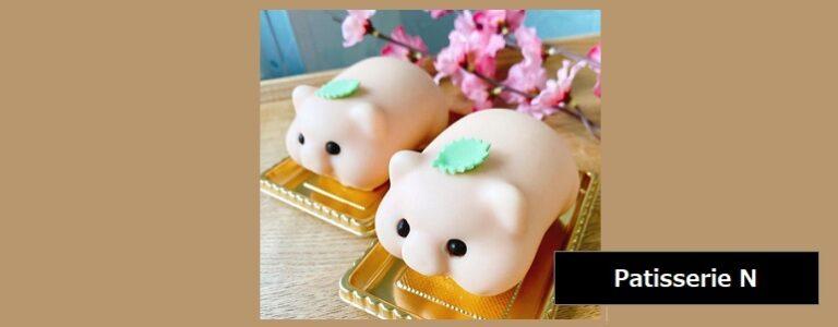 新潟市中央区上大川前通にあるケーキと焼き菓子のケーキ屋 Patisserie N ぶたケーキ期間限定