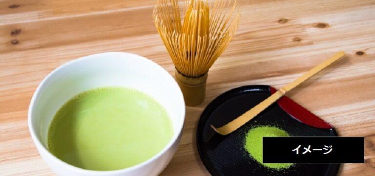 新潟甘味 premium WAGASHI 和 NAGOMI 新潟県新発田市月岡温泉 土産 和菓子セレクトショップ