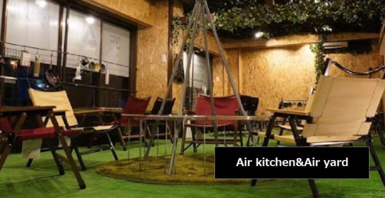 店内でキャンプ気分が味わえるお店 ホットサンドやキャンプドリップセットでキャンプ体験 Air kitchen&Air yard 新潟市中央区