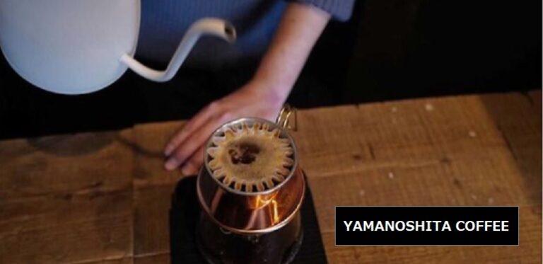 スペシャリティコーヒーが飲めるコーヒー専門店 YAMANOSHITA COFFEE 新潟市東区