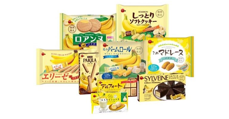 ブルボン新商品情報 もちもちチョコバナナシェイク味など9品を5月18日に期間限定発売
