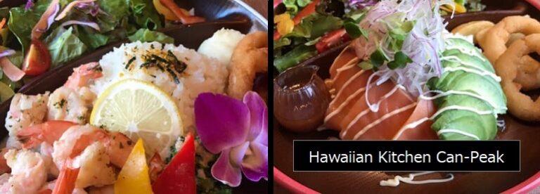 新潟市東区でハワイグルメが食べられるお店 Hawaiian Kitchen Can-Peak ガーリックシュリンプやパンケーキが人気!