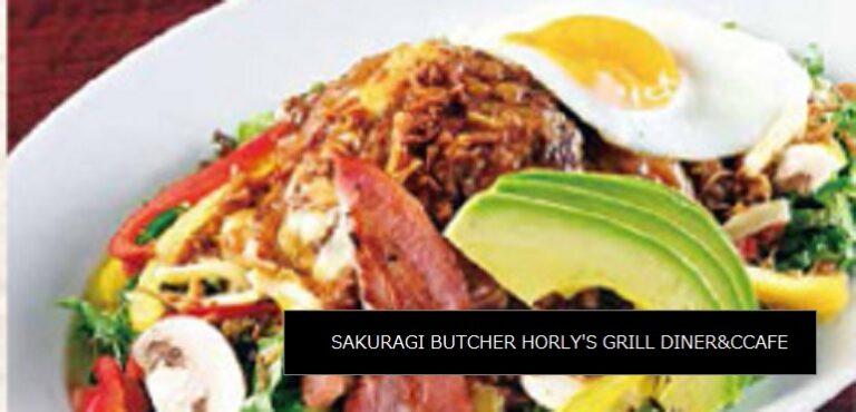 ローストビーフ&リブステーキのワンプレートランチ SAKURAGI BUTCHER HORLY'S GRILL DINER&CCAFE 新潟市中央区女池南