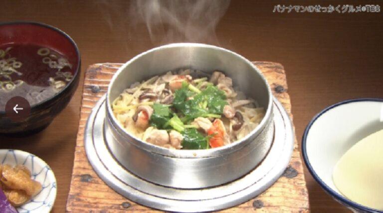 せっかくグルメで紹介 五目釜飯とラーメンが食べられるお店 喜ぐち 新潟市古町