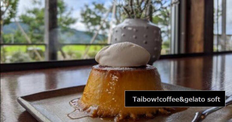 角田山を眺めながら、かぼちゃプリン ラテアート・コーヒーが楽しめる Taibow!coffee&gelato soft 新潟市西蒲区松山